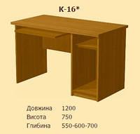 Стіл К-16 Стол