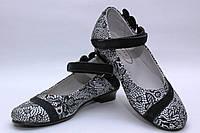 Школьная обувь для девочекТуфли нарядные для девочки 1076/32/черный с б в наличии 32 р., также есть: 32, Palaris_Родинний - 3