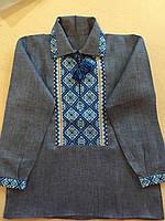 Сорочка вишита з комірцем для хлопця 5-6 років (комірець), фото 1