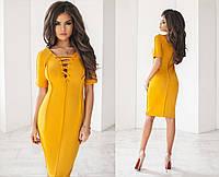 Элегантное замшевое  платье