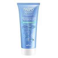 """Белита-Витэкс Гидробалансирующий бальзам-маска для всех типов волос """"Абсолютное увлажнение"""" блеск и эластичность Гидроэффект"""