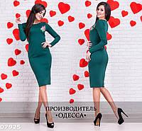 Платье миди 07925