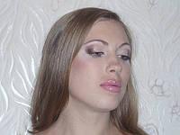 Дневной (деловой) макияж