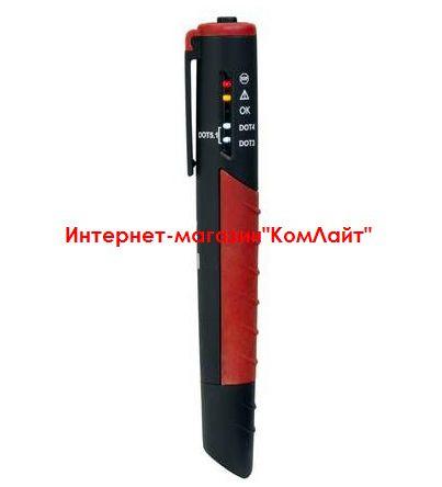Тестер для проверки тормозной жидкости Testboy 55 DOT 3,DOT 4,DOT 5.1 (Германия)