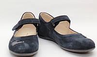 Школьная обувь для девочекТуфли нарядные для девочки 50112/33/синий зам в наличии 33 р., также есть: 31,32,33,36, Levus_Родинний - 3