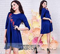 Платье мини 08228