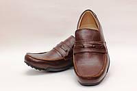 Школьная обувь для мальчиковТуфли для мальчика 1040/35/коричневый в наличии 35 р., также есть: 32,34,35,36, Kumi_Родинний - 3