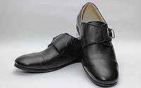 Школьная обувь для мальчиковТуфли для мальчика 1477/32/черный в наличии 32 р., также есть: 32,33,34,35,36, Palaris_Родинний - 3