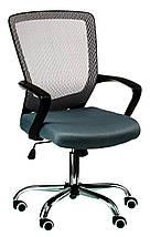 Крісло офісне Special4You Marin grey, фото 3