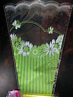 """Конусный пакет для цветов 10х30х40 """"Лето зеленый"""""""