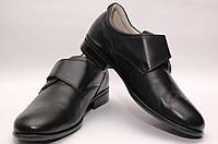 Туфли для мальчика 1887/35/черный в наличии 35 р., также есть: 35,39, Palaris_Родинний - 3