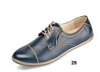 Туфли для мальчика 21352/40/синий в наличии 40 р., также есть: 36,37,38,39,40, MIDA_Родинний - 3