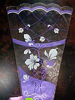 """Конусный пакет для цветов 10х30х40 """"Весна фиолетовый"""""""