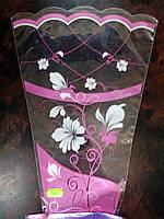 """Конусный пакет для цветов 10х30х40 """"Весна малиновый"""""""
