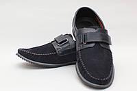 Школьная обувь для мальчиковТуфли для мальчика 3103/38/синий замш в наличии 38 р., также есть: 36,37,38, MIDA_Родинний - 3