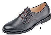 Школьная обувь для мальчиковТуфли для мальчика 31126/39/черный в наличии 39 р., также есть: 35,37,38,39, MIDA_Родинний - 3