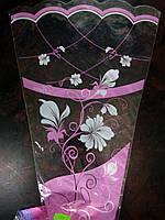 "Конусный пакет для цветов 10х30х40 ""Весна розовый"""