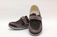 Школьная обувь для мальчиковТуфли для мальчика 50064/28/серый нуб в наличии 28 р., также есть: 28,30, Levus_Родинний - 3