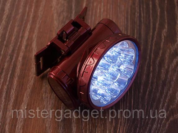 Фонарик налобный YJ-1898 LED Аккумуляторный фонарь 1898, фото 2