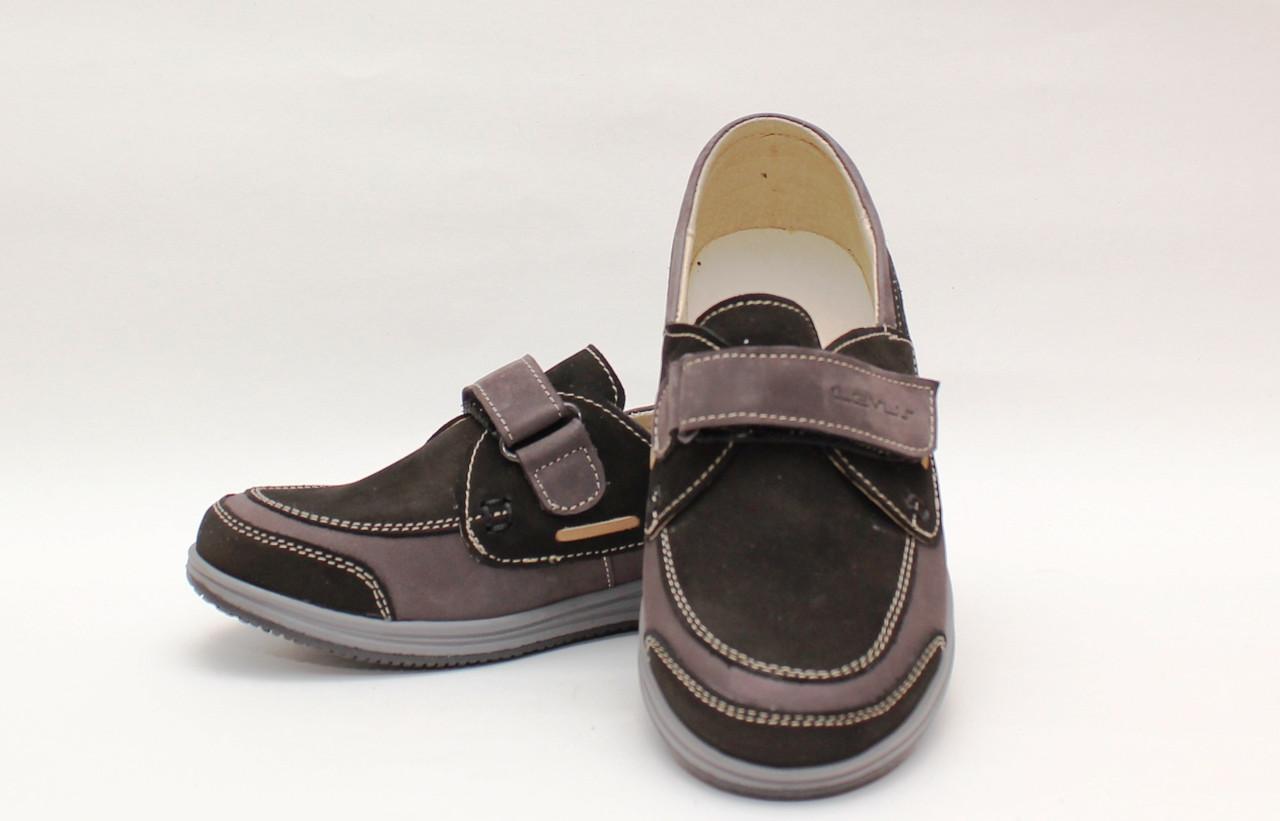 76273902f Школьная обувь для мальчиковТуфли для мальчика 50064/35/серый нуб в наличии  35 р., также есть: 26,28,29,30,31,33,34,35, Levus_Родинний - 3
