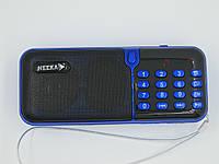 Цифровой Радиоприёмник  NEEKA NK-952