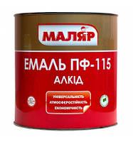 ЕМАЛЬ ПФ-115 МАЛЯР (2.4кг)