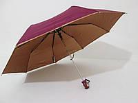 Женский зонт полуавтомат двусторонний однотонный с золотом