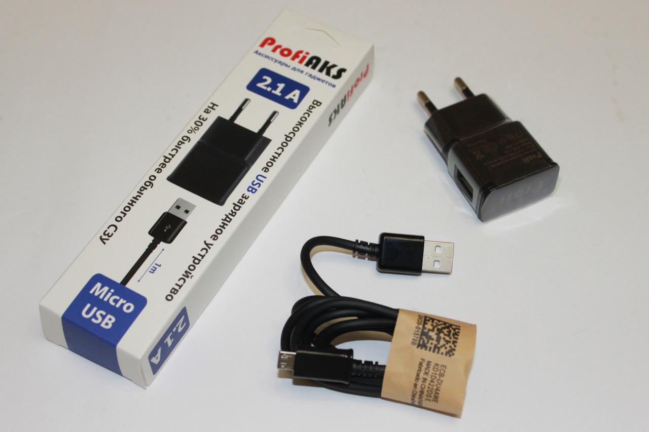 Зарядное устройство ProfiAks USB 2.1A + кабель MicroUsb