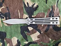Нож балисонг Волчий Клык, подарок для парня, удобный и практичный, обоюдная заточка