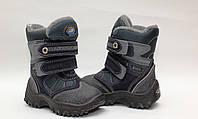Термо сапоги зимние для мальчика 42060-2/24/термо-с в наличии 24 р., также есть: 24, Kapika_Родинний - 3