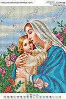 Схема для вышивки бисером МБ Мария и Младенец БКР 3260