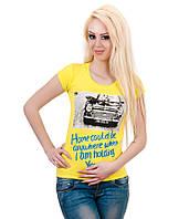 Футболка женская Машинка желтая, фото 1