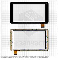 Сенсор (тачскрин) Bravis NP72; Assistant AP-712B Fun; Globex GU730C; Modecom FreeTAB 7001 HD; X-digital TAB 70