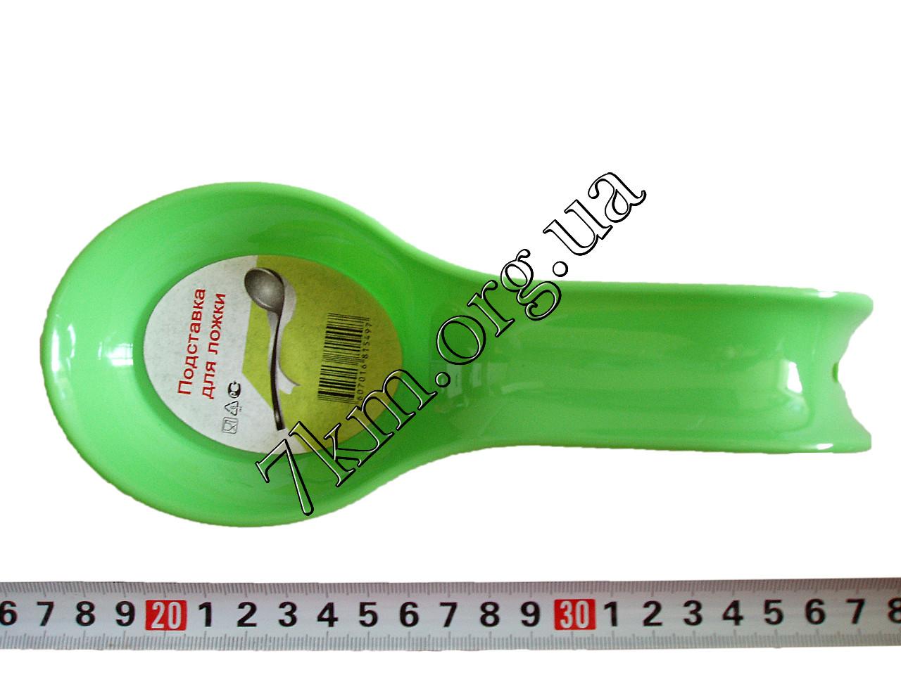 Подставка для ложки пластиковая Оптом Т398 - Детская одежда оптом 7км - Оптовый интернет магазин 7km.org.ua в Одессе