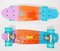 "Скейт Пенни борд Penny board Rainbow - FLASH 22"" светящиеся колеса Explore оригинал Сиреневый/Оранжевый/Голубо"