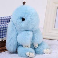 Брелок кролик голубой из натурального меха