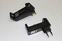 Зарядка для аккумуляторов EURO вилка (18650, 14500, 16340, CR123A)