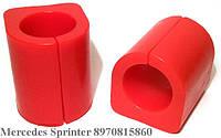 Полиуретановые втулки заднего стабилизатора Mercedes Sprinter A9043230085, 05104577AA (25 мм)