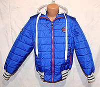 """Курточка-жилетка """"Sport Style"""" для мальчиков и подростков"""