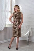 Женское платье Линда классическое, повседневное  размер  44, 46, 48, 50, 52, 54, 56 тигровое
