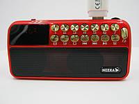 Цифровой Радиоприёмник  NEEKA NK-958