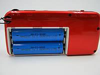 Цифровой Радиоприёмник  PERYOM M127