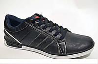 Кроссовки мужские синие низкие  BAY   удобные спортивные M011
