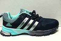 Кроссовки женские Adidas синие  MARATHON  TR 21 реплика