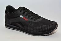 Кроссовки мужские лёгкие качественные  удобные спортивные M012