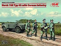 Horch 108 Typ 40 с германской пехотой  1/35