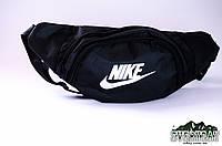 Сумка бананка на плече или пояс Nike, фото 1