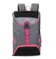 Спортивный рюкзак Nike серый с розовыми вставками (реплика)