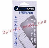 Захисна_плівка Armor garde Smart Shield iPhone 5/5S/SE