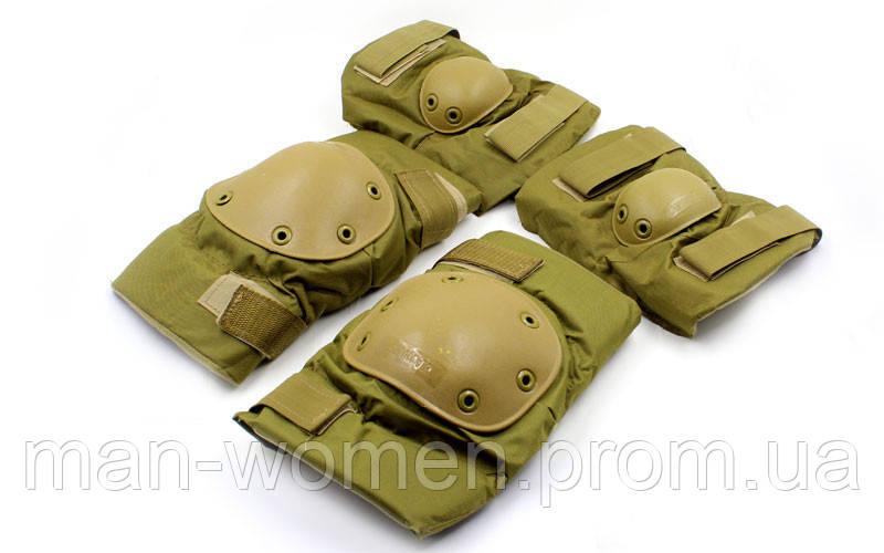Комплект: тактические налокотники + наколенники. Койот